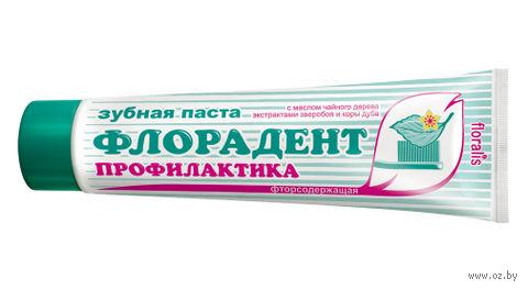"""Зубная паста """"Флорадент. Профилактика"""" (125 мл) — фото, картинка"""