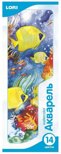 """Акварель """"Морской мир"""" (14 цветов) — фото, картинка"""
