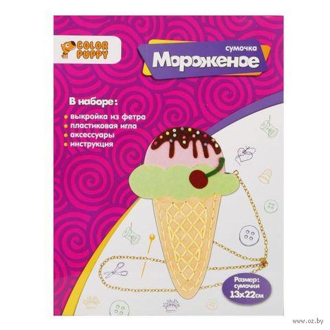 """Набор для шитья из фетра """"Сумочка своими руками. Мороженое"""" — фото, картинка"""