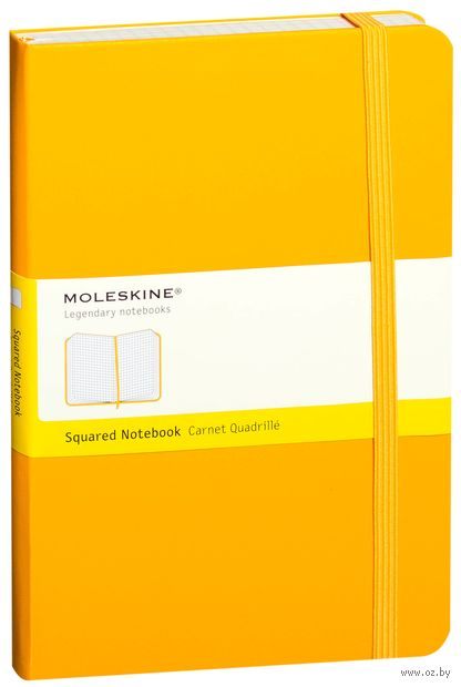 """Записная книжка Молескин """"Classic"""" в клетку (большая; твердая желтая обложка)"""