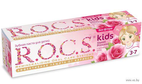 """Зубная паста детская """"Kids Sweet Princess"""" (45 г) — фото, картинка"""
