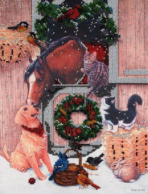 """Вышивка бисером """"Новогодняя"""" (250х330 мм) — фото, картинка"""