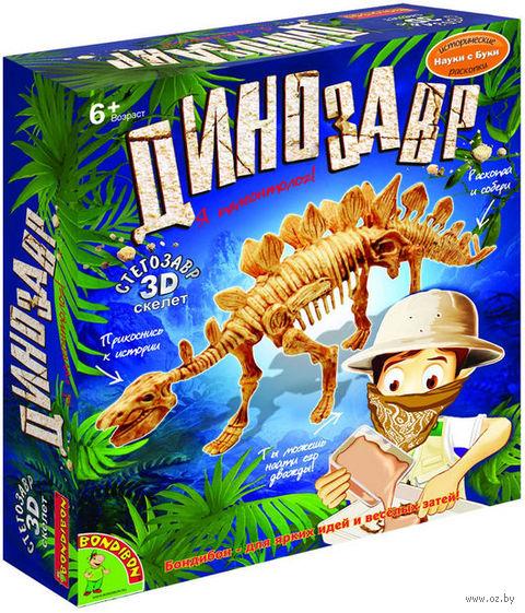 "Набор палеонтолога ""Науки с Буки. Стегозавр"""