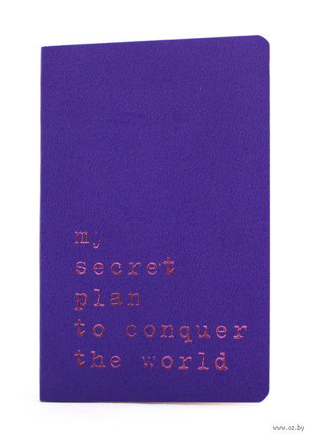 """Записная книжка Молескин """"Volant. My Secret Plan"""" нелинованная (карманная; мягкая пурпурная обложка)"""