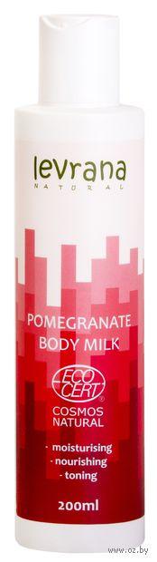 "Молочко для тела ""Гранат"" (200 мл) — фото, картинка"