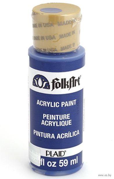 "Краска акриловая ""FolkArt. Acrylic Paint"" (синий, 59 мл; арт. PLD-00641)"