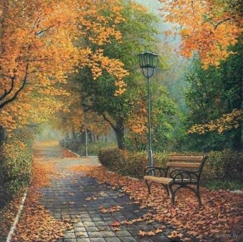 """Алмазная вышивка-мозаика """"Осенью в парке"""" (500х500 мм) — фото, картинка"""