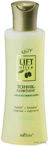 Тоник-лифтинг для лица (150 мл)