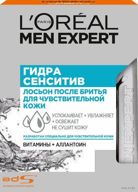 """Лосьон после бритья """"Гидра Сенситив"""" (100 мл)"""