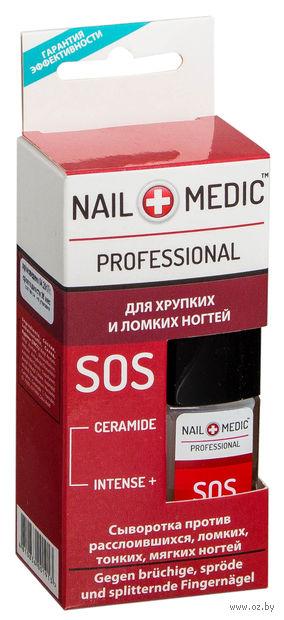 """Сыворотка для восстановления ногтей """"SOS"""" тон: прозрачный — фото, картинка"""