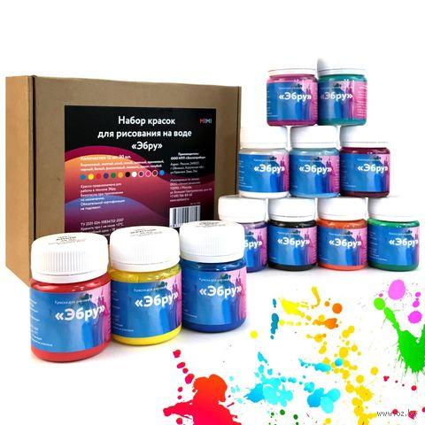 """Краски для рисования на воде """"Эбру"""" (12 цветов) — фото, картинка"""