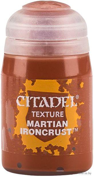 """Краска акриловая """"Citadel Texture"""" (martian ironcrust; 24 мл) — фото, картинка"""