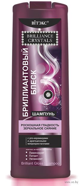 """Шампунь для волос """"С pro-керамидами и драгоценными микрокристаллами"""" (500 мл) — фото, картинка"""
