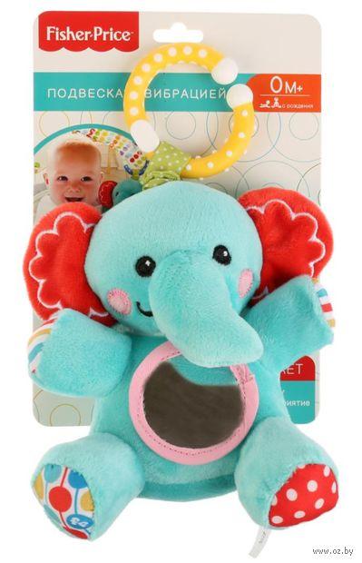 "Игрушка-подвеска ""Слон"" — фото, картинка"