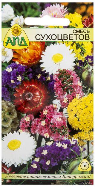 Смесь сухоцветов