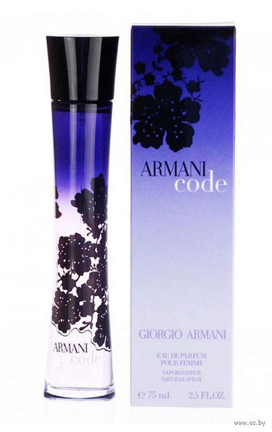 "Парфюмерная вода для женщин Giorgio Armani ""Code"" (75 мл)"