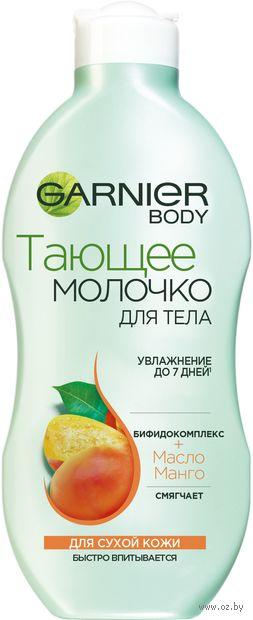 """Молочко для тела """"Тающее молочко с маслом манго"""" (250 мл) — фото, картинка"""