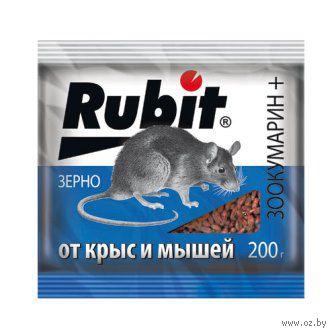 """Зерно от крыс и мышей """"Зоокумарин"""" (200 г) — фото, картинка"""
