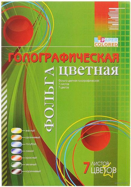 """Набор бумаги фольгированной """"Бабочки"""" (А4; 7 листов; 7 цветов) — фото, картинка"""