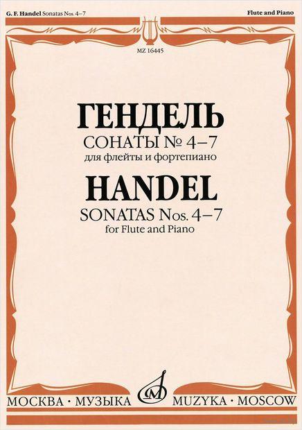 Сонаты №4-7 для флейты и фортепиано — фото, картинка