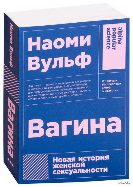 klube-eksperiment-na-vagina-russkaya-porno-ogromnie