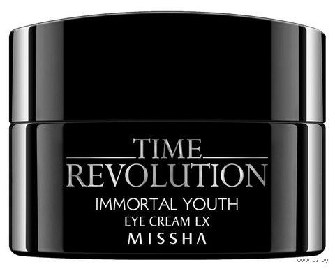 "Крем для кожи вокруг глаз ""Immortal Youth Eye Cream EX"" (25 мл) — фото, картинка"
