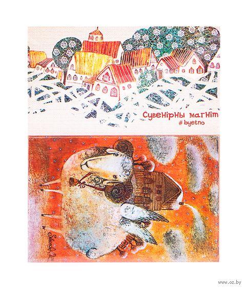 "Магнит на холодильник ""Снеговые облака"" (арт. 11.21) — фото, картинка"