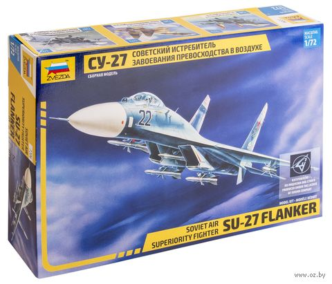 """Сборная модель """"Советский истребитель завоевания превосходства в воздухе Су-27"""" (масштаб: 1/72) — фото, картинка"""