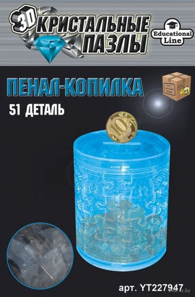 "Пазл ""3D Crystal Puzzle. Пенал-копилка"" (51 элемент)"