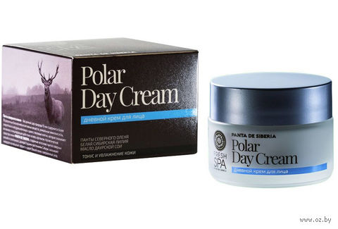 """Дневной крем для лица """"Polar Day Cream"""" (50 мл) — фото, картинка"""