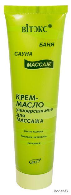 Крем-масло для массажа (100 мл)