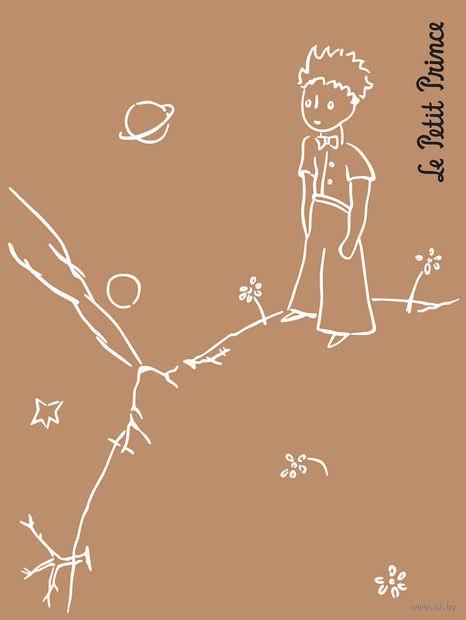 "Ретро-блокнот ""Маленький Принц"". Книга 2"