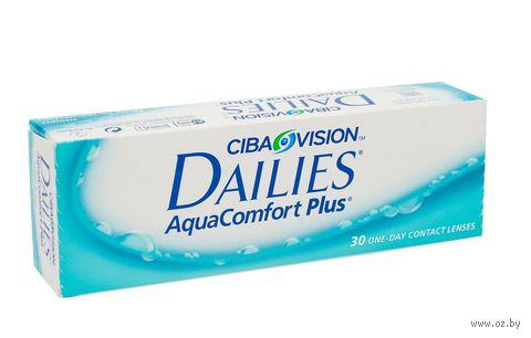 """Контактные линзы """"Dailies Aqua Comfort Plus"""" (1 линза; +1,0 дптр) — фото, картинка"""