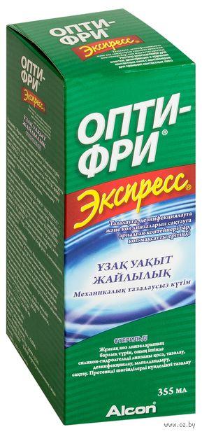 """Раствор для линз """"Opti-Free Express"""" (355 мл) — фото, картинка"""