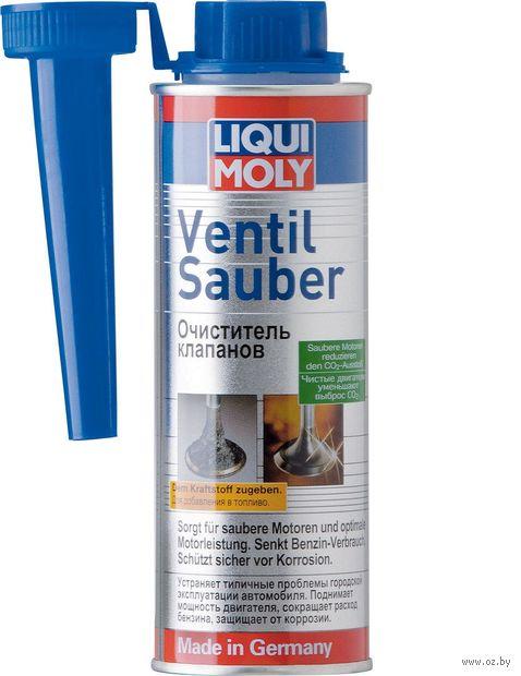 """Присадка в бензин для очистки клапанов """"Ventil Sauber"""" (0,25 л) — фото, картинка"""