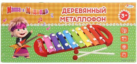 """Металлофон """"Маша и Медведь"""" (8 тонов) — фото, картинка"""