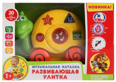 """Развивающая игрушка """"Улитка"""" (со световыми эффектами) — фото, картинка"""