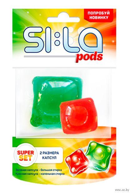 """Капсулы для стирки """"Pods Superset"""" (2 шт.) — фото, картинка"""