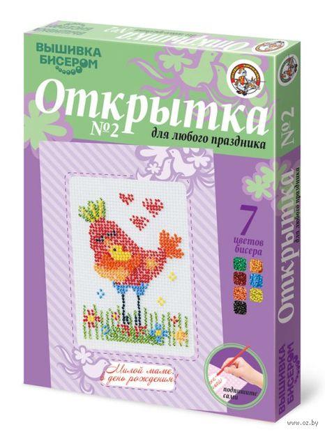 Набор для изготовления открытки с вышивкой бисером №2