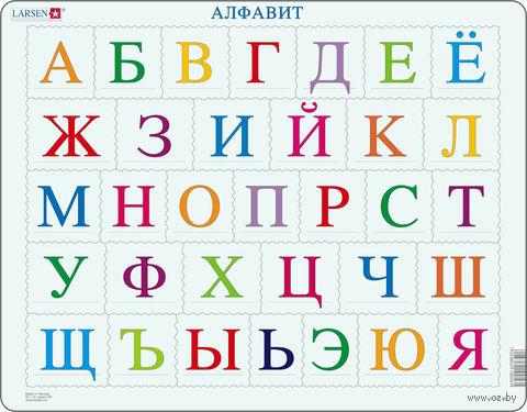 """Пазл """"Алфавит"""" (26 элементов)"""