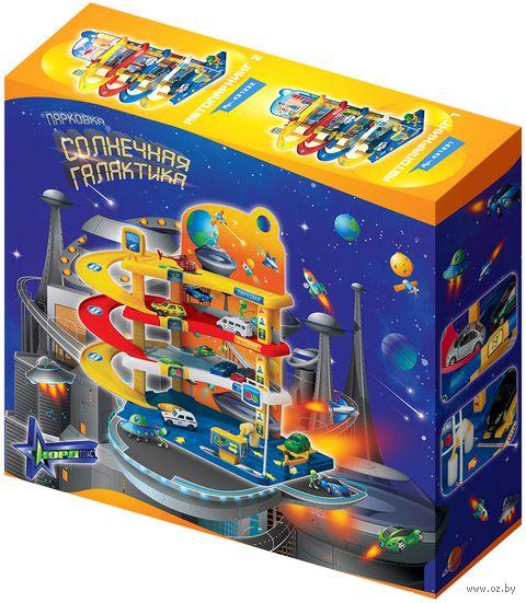 """Игровой набор """"Парковка. Солнечная галактика"""" — фото, картинка"""