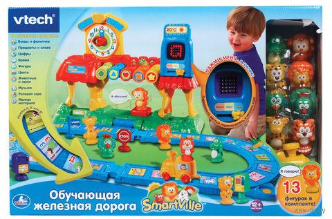 """Развивающая игрушка """"Обучающая железная дорога"""" (со звуковыми эффектами)"""