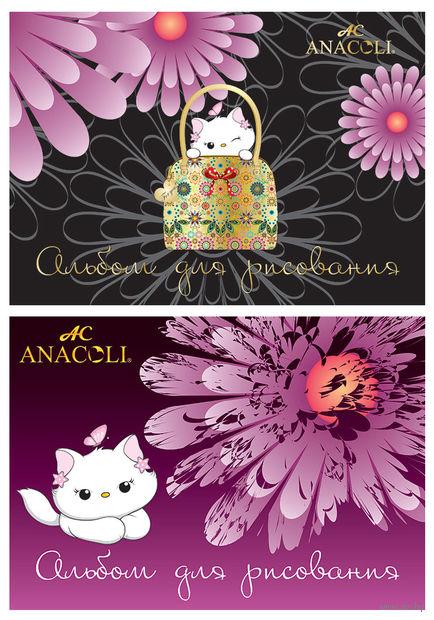 """Альбом """"Anacoli"""" (А4; 40 листов)"""