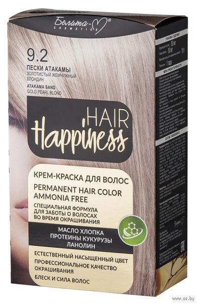 "Крем-краска для волос ""Hair Happiness"" (тон: 9.2, пески атакамы) — фото, картинка"