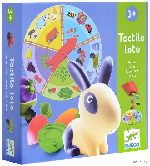 Tactilo Loto. Farm — фото, картинка