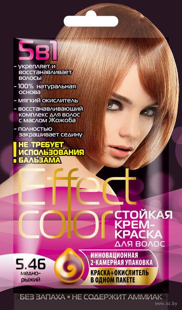 """Крем-краска для волос """"Effect Сolor"""" (тон: 5.46, медно-рыжий) — фото, картинка"""