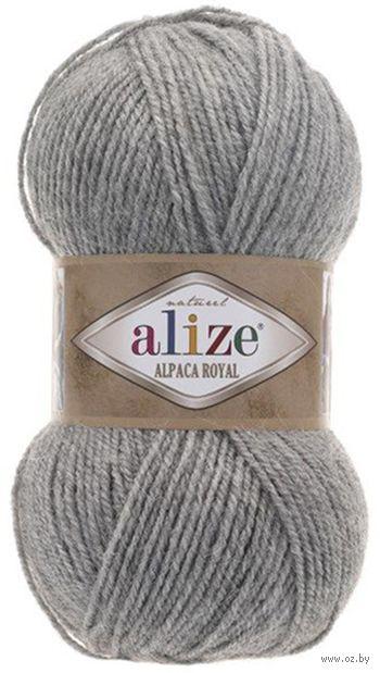 """Пряжа """"ALIZE. Alpaca Royal №21"""" (100 г; 250 м; светло-серый) — фото, картинка"""