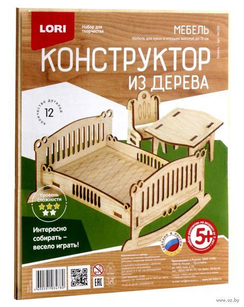 """Сборная деревянная модель """"Мебель. Кровать"""" — фото, картинка"""