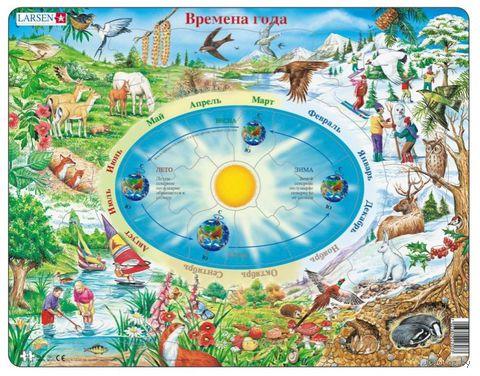"Пазл ""Времена года"" (44 элемента)"