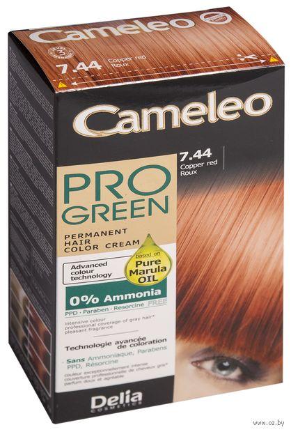 "Краска для волос ""Cameleo Pro Green"" (тон: 7.44, рыжий) — фото, картинка"